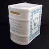 New Baby Personalised Money Box