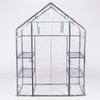 Greenhouses Greenfingers Walk-In Greenhouse - Cover Only