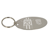 Address Books, Fax & Telephone Directories,  Timetables & Shopping Guides|Other English Clubs Personalised West Bromwich Albion Football Club Shirt Keyring