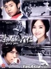 Glory Jane (DVD) (End) (Multi-audio) (English Subtitled) (KBS TV Drama) (Singapore Version)