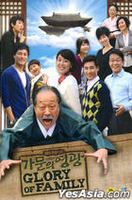 Glory Of Family Vol. 1 of 2 (DVD) (9-Disc) (English Subtitled) (SBS TV Drama) (First Press Edition) (Korea Version)