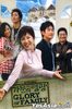 Glory Of Family Vol. 2 of 2 (DVD) (9-Disc) (English Subtitled) (SBS TV Drama) (End) (First Press Edition) (Korea Version)