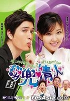 Video & DVD (buy)  - It's A Secret to Her (DVD) (English Subtitled) (Hong Kong Version)