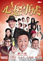 Video & DVD (buy)  - It's A Wonderful Life (Hong Kong Version)