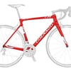Tableware|Components & Replacement Parts|Frames & Forks C-RS Frameset 2018-54 cm