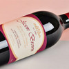 Personalised French Red Wine