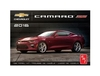 Chevrolet Camaro SS (2016) Plastic Model Car Kit