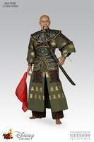 Collectibles & Rare Objects  - Sao Feng Figure