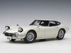 Toyota 2000 GT Coupe Wire Spoke Wheels (1965) Composite Model Car