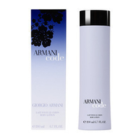 Armani Code for Women Body Lotion 200ml