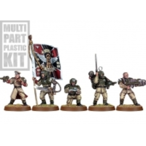 - Warhammer 40,000 - Imperial Guard Cadian Command Squad