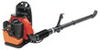 Hitachi RB100 EF Backpack Blower