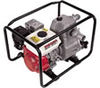 Garden Pumps Honda WT20 2 inch Water Sludge Pump