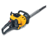 Stiga SHP60 Double Sided Petrol Hedge trimmer