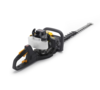 Stiga SHT 675 K Double Sided Petrol Hedge trimmer