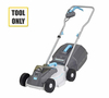 Swift EB137C2 Wide+ Cordless Lawn Mower (Tool only)