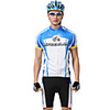 Bicycle MYSENLAN PN MeshFlex Material Short Sleeve Wearable Men Cycling Suits