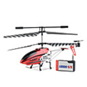 Remote Control Equipment & Accessories|Remote Controls|Key fobs  - G/S-HOBBY GS250i 3 Channel Infrared Control Helicopter with GYRO