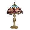 Searchlight Tiffany Style Dragonfly Table Lamp