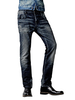 G-Star 3D Raw New Radar Slim Jeans
