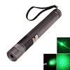 1000mW 473nm Flashlight Style Adjustable Green Laser Pointer Gray (2*16340)