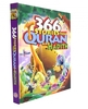 Fiction & Poetry 366 STORIES FROM QURAN AND HADITH