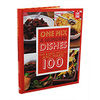 1 Mince Mix = 100 Dishes - (Love Food)