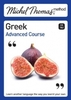 Books Michel Thomas Method Greek Advanced Course Audio Book Collection Set Rrp 50