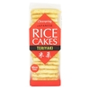Japanese Rice Cakes - Teriyaki (Clearspring) 150g