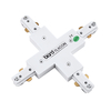 Lamps & Lights Biard X-Shaped Connector for Track Light - White
