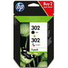 HP 302 Black and Tri-Colour Ink Cartridges - 2 Pack