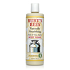 Milk and Shea Butter Body Wash