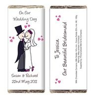 Personalised Presents  - Wedding Chocolate Bar