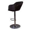 Bar Stools Brown Hudson Style Faux Leather Breakfast Bar Stool