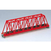 Model Railways > N Scale > Buildings & Lineside > Tunnels & Bridges Single Track Truss Girder Bridge 248mm Green