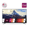 LG 65UH750V Smart 4K Ultra Led TV with Magic Remote