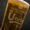 Personalised Pint Glass - Definitely The Best Uncle