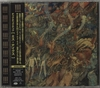 !!! Myth Takes 2007 Japanese CD album BRC-167