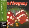 Bad Company Straight Shooter - Deluxe Edition 2015 Japanese 2-CD album set WPCR-16389/90