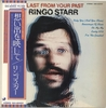 Ringo Starr Blast From Your Past 1976 Japanese vinyl LP EAS-80403