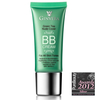 Skincare Ginvera Green Tea Nude Cover BB Cream SPF30