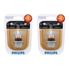 Philips Vision (Premium) HB3 9005 (Twin Pack)