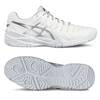 Asics Gel-Resolution 7 Mens Tennis Shoes SS17 - 10 UK