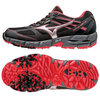 Mizuno Wave Kien 3 G-TX Ladies Running Shoes - 4 UK