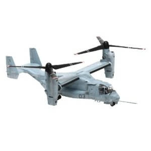 Computer Components  - V-22 Osprey - Scale 1:48 - 2622 - Italeri