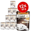 Gourmet A la Carte Saver Pack 12 x 85g - Beef with selected Summer Vegetables