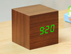 Garden & Leisure Cube Walnut Click Clock LED Green