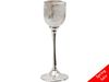 Glitzy Glam Glass Tealight Goblet with Nickel Stem - Small