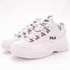 Men's Footwear Ray Womens Trainers - White