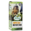 BioBag Compostable Dog Waste Bag (40 bags)